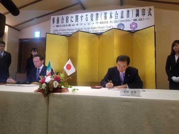 Accordo UITS - Fujieda